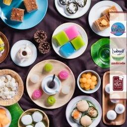 เครือทิพย์ ขนมไทย ลาดพร้าว 101 ลาดพร้าว 101