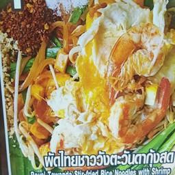 ผัดไทยชาววังตะวันดา