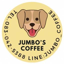 กาแฟ จัมโบ้