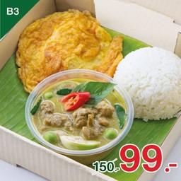 แกงเขียวหวานไก่(พริกแกงทำเอง)+ไข่เจียว+ข้าวสวย