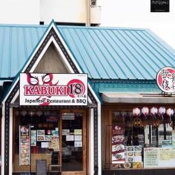 ข้าวกล่อง อาหารญี่ปุ่น Littel walk บางนา ลิตเติ้ลวอลล์บางนา