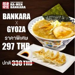 Bankara+Gyoza
