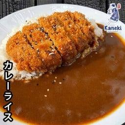 Kaneki Japanese Restaurant