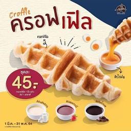 กาแฟพันธุ์ไทย ชัยนาท 2