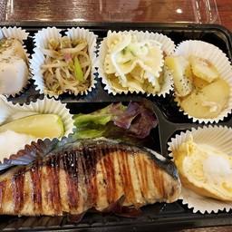 Buri shioyaki set (เซ็ทปลาบุริย่างเกลือ)