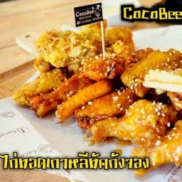 CocoBee Pattaya พัทยา