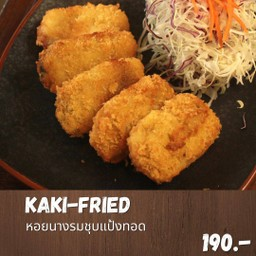 Kaki fried set (เซ็ทหอยนางรมทอด)