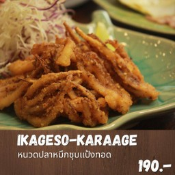 Ikageso karaage set (เซ็ทหนวดปลาหมึกทอด)