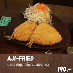Aji fried set (เซ็ทปลาอจิทอด)