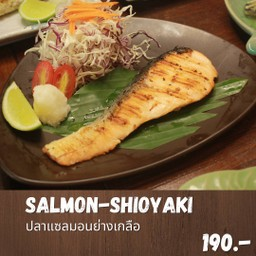 Salmon shioyaki set (เซ็ทแซลมอนย่างเกลือ)