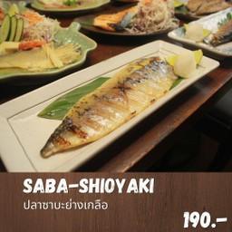 Saba shioyaki set (เซ็ทปลาซาบะย่างเกลือ)