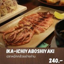 Ika Ichiboshiyaki set (เซ็ทปลาหมึกย่าง)