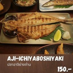 Aji hiraki set (เซ็ทปลาอจิฮิรากิย่าง)