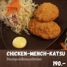 Chicken menchi set (เซ็ทไก่ทอดเมนจิ)