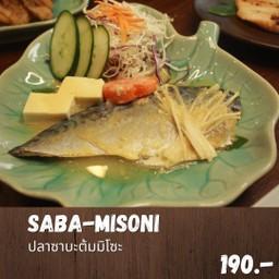 Saba miso set (เซ็ทซาบะมิโซะ)