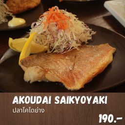 Akodai saikyo set (เซ็ทปลาอโกไดย่างซอสไซเกียว)