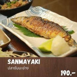 Sanma yaki (ปลาซันมาย่าง)