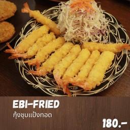 Ebi fried set (เซ็ทกุ้งทอด)