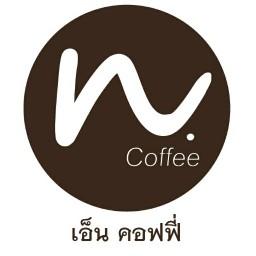 N-Coffee กาแฟสดและขนมเด็ดๆ