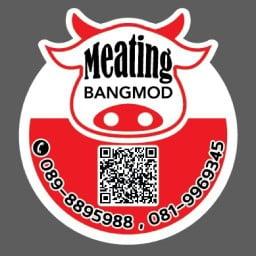 Meating Bangmod - หมูปลาร้า คอหมูย่าง เสือร้องไห้ ย่างเตาถ่าน