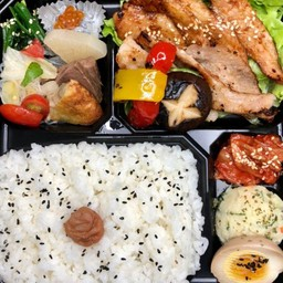 Pork toro salt and miso bento(豚トロ塩味噌弁当)