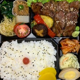 Premium harami bento(特選ハラミ弁当)