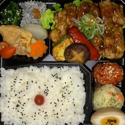 Teriyaki chicken bento(照り焼きチキン弁当)