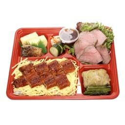 Unagi Roast Beef Bento