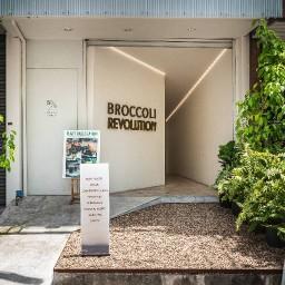Broccoli Revolution เจริญกรุง 42/1