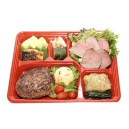 Hamburger Roast Beef Bento