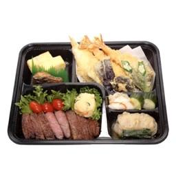 Ohmi Gyu Steak Tenpura Bento