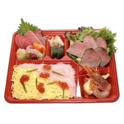 Jyo-Chirashi Roast Beef Bento