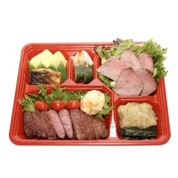 Ohmi Gyu Steak Roast Beef Bento