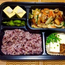 Llow-carb Sake ChanchanYaki Set ชุดลาแซลมอน,ผักรสมิโซะผัด