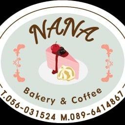 NANA Bakery & Coffee House พิจิตร