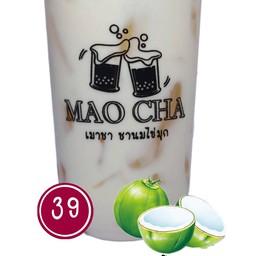 ร้าน MAO CHA เมาชา ชานมไข่มุก สาขาแยกสวนสัตว์