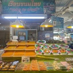 เรือนขนมไทยแผง9/30 ตลาด อตก