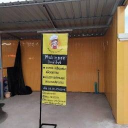 ร้านมากินนี่ (อาหาร เครื่องดื่ม เพื่อสุขภาพ) 0994442419