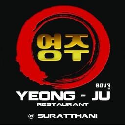 Yeong-ju Korean & Japanese Restaurant Suratthani Suratthani