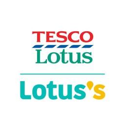Lotus's Eats  เชียงคำ