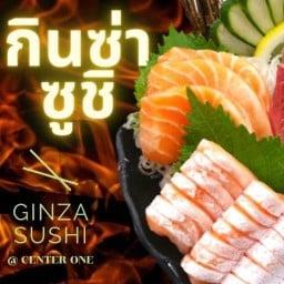 Ginza Sushi ห้างเซ็นเตอร์วัน สาขา 1 ชั้น 1