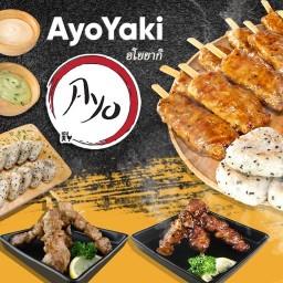 AyoYaki (อโยยากิ) ไก่ย่างสึคุเนะ ทาวน์อินทาวน์