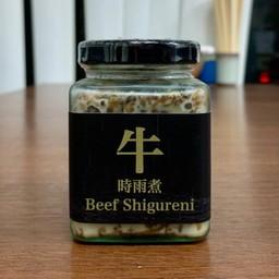 Beef shigureni(牛時雨煮)