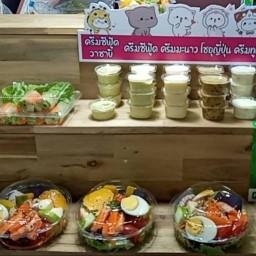 Mama Salad (มาม่ะ สลัดโรล&สลัดผักผลไม้)