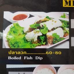 ปลาทองโภชนา