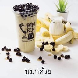 Rin Rin Bubble Milk Tea   มอ.ตรัง