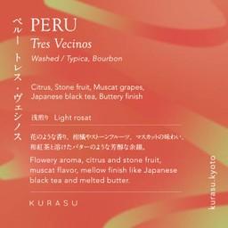 Peru Tres Vecinos