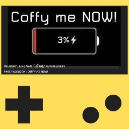 Coffy me Now! Coffy me Now!