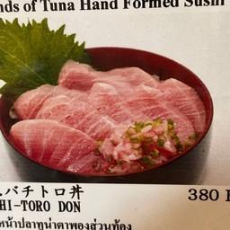 ข้าวหน้าปลาทูน่าตาพองส่วนท้อง