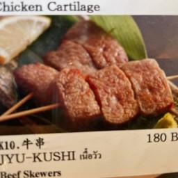 เนื้อวัวย่าง